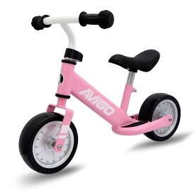 トイザらス AVIGO 16cm 安定感バツグン!トレーニングバイク(ピンク)