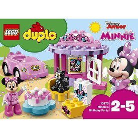 【オンライン限定価格】レゴ デュプロ 10873 ミニーのお誕生日パーティー