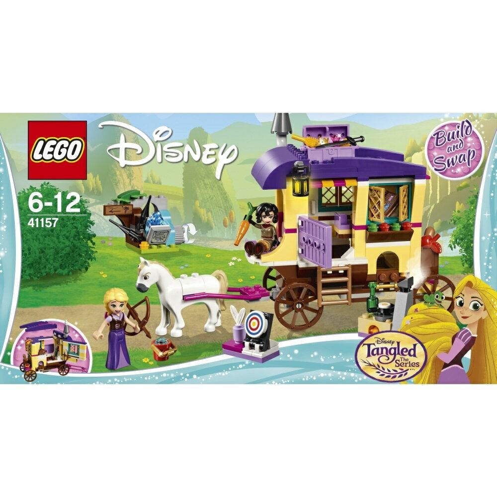 レゴ ディズニープリンセス 41157 ラプンツェルの馬車