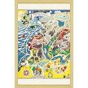 ムーミン1000Pパズル マップオブムーミンバレー&木製フレームナチュラルセット【送料無料】
