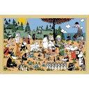 ムーミン1000Pパズル ムーミン谷の素敵な仲間&木製フレームナチュラルセット