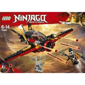 レゴ ニンジャゴー 70650 ニンジャ・バトル・ファイター