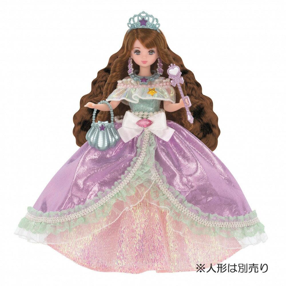 リカちゃんドレス ゆめみるお姫さま マーメイドチェンジドレス