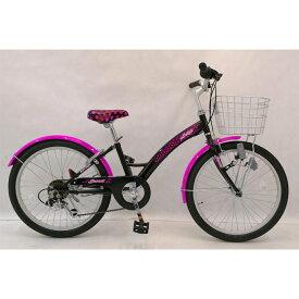 トイザらス AVIGO 22インチ 子供用自転車 スウィートノワール