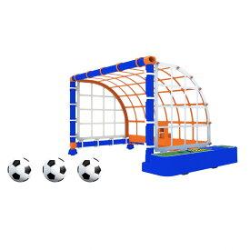 トイザらス限定 動くサッカーゴール