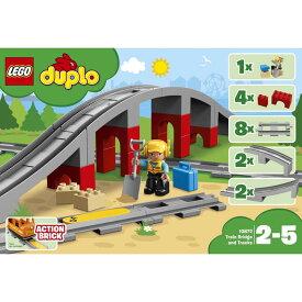 レゴ デュプロ 10872 あそびが広がる!鉄道橋とレールセット