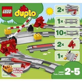 レゴ デュプロ 10882 あそびが広がる!踏切レールセット