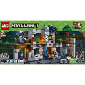 【オンライン限定価格】レゴ マインクラフト 21147 ベッドロックの冒険【送料無料】
