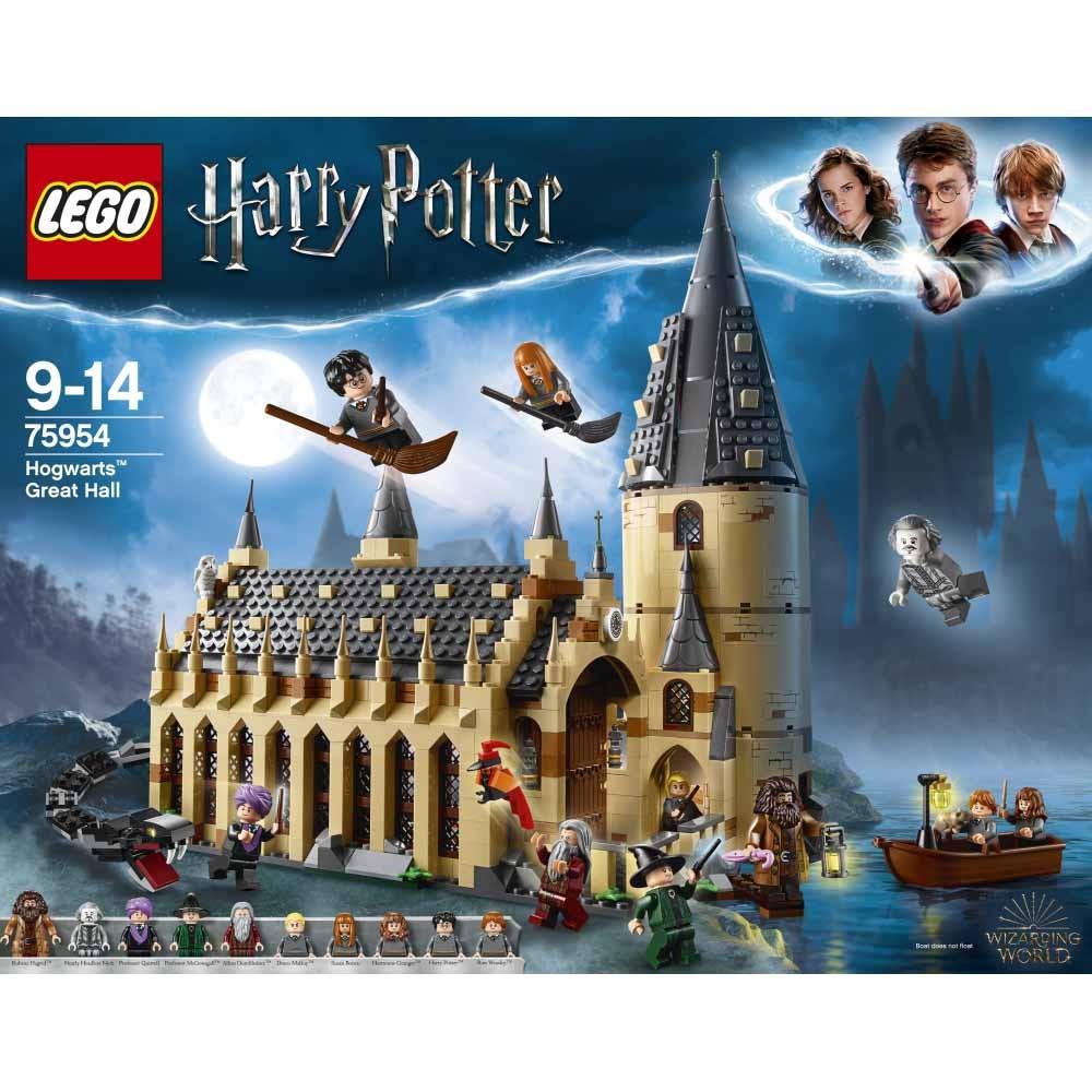 【オンライン限定価格】レゴ ハリー・ポッター 75954 ホグワーツの大広間【送料無料】