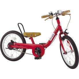 ケッターサイクル 16インチ  供用自転車(ブルーミングレッド)