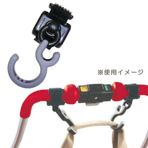 ベビーカー用ダブルフック (ブラック)