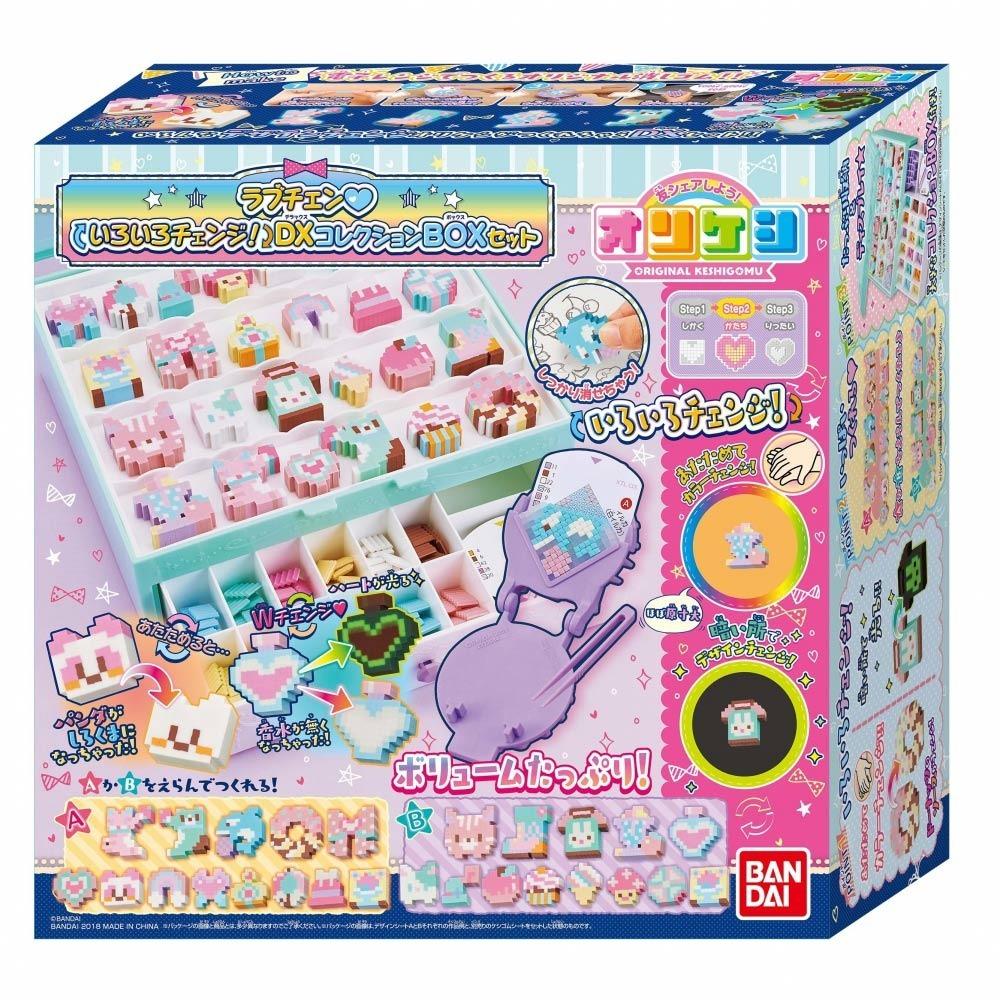 【オンライン限定価格】オリケシ ラブチェン いろいろチェンジ!DXコレクション BOXセット