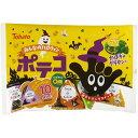 みんなのハロウィンポテコ かぼちゃグラタン味 【お菓子】