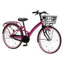 【クリアランス】22インチ 子供用自転車 エアフリップ(ブラック/ピンク)【女の子向け】【送料無料】