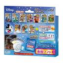 ディズニー&ディズニー/ピクサーキャラクターズ ドリームスイッチ 専用ソフト1
