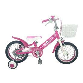トイザらス限定 14インチ 子供用自転車 RAISE アルバニー(ピンク)