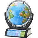【オンライン限定価格】しゃべる地球儀 パーフェクトグローブ EXAR【送料無料】