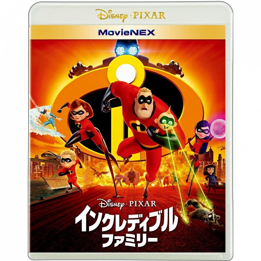 【ブルーレイ+DVD】 インクレディブル・ファミリー MovieNEX
