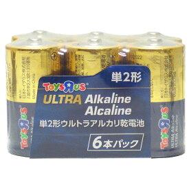 トイザらスオリジナル アルカリ乾電池 単2形 6本パック