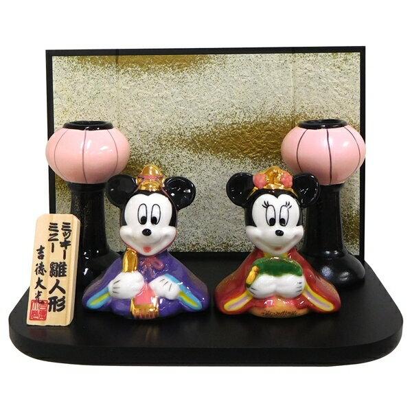 【雛人形】ディズニー 磁器 雪洞雛【送料無料】