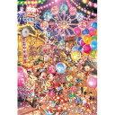ディズニー1000ピース光るジグソーパズル トワイライト パーク(D1000-426)【ディズニーパズル】