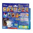 ディズニー&ディズニー/ピクサーキャラクターズ ドリームスイッチ 専用ソフト2