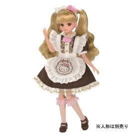 リカちゃんドレス ハローキティ スイーツカフェ ドレスセット