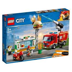 レゴ シティ 60214 ハンバーガーショップの火事
