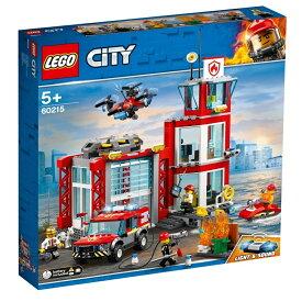 【オンライン限定価格】レゴ シティ 60215 消防署