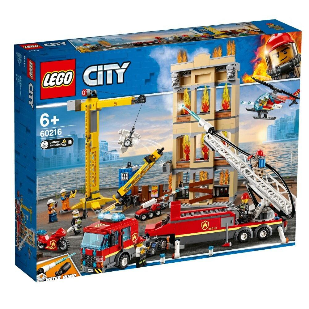 【オンライン限定価格】レゴ シティ 60216 レゴシティの消防隊【送料無料】