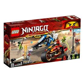 レゴ ニンジャゴー 70667 カイ&ゼンのバイクレース