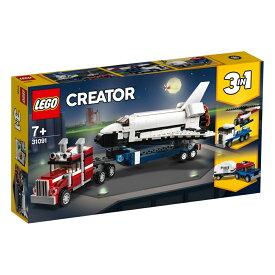 レゴ クリエイター 31091 シャトル輸送機