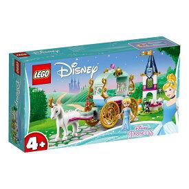 レゴ ディズニープリンセス 41159 シンデレラとまほうの馬車