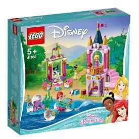 【オンライン限定価格】レゴ ディズニープリンセス 41162 アリエル・オーロラ姫・ティアナのプリンセスパーティ