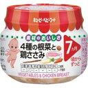 【キユーピー】 4種の根菜と鶏ささみ