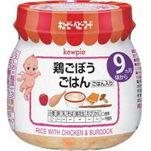 【アウトレット】キユーピー 鶏ごぼうごはん