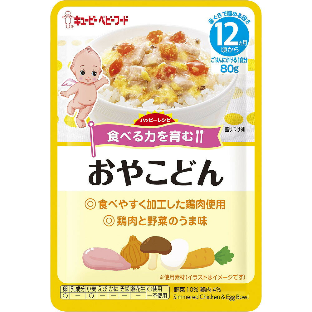 【キユーピー】 HR-16 ハッピーレシピ おやこどん