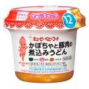 【キユーピー】 SC−5 すまいるカップ かぼちゃと豚肉の煮込みうどん