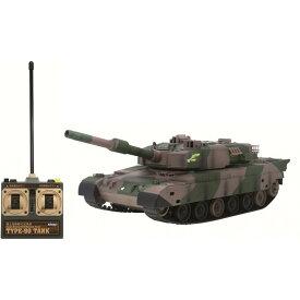 BB弾バトルタンク ウェザリング仕様 陸上自衛隊90式戦車【送料無料】