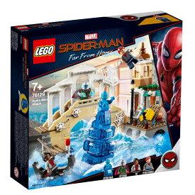 レゴ スーパー・ヒーローズ 76129 ハイドロマンの攻撃