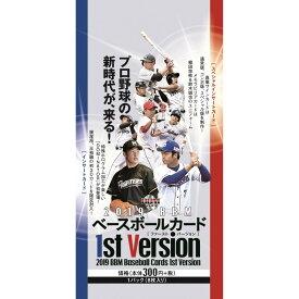 2019BBM ベースボールカード 1stバージョン