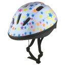 トイザらス  AVIGO ジュニア用 アジャスタブルヘルメット 47〜53cm (スターホワイト)