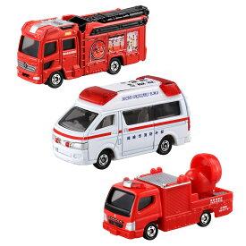 トミカ 119番!緊急車両&DVDセット