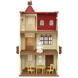 シルバニアファミリー 赤い屋根のエレベーターのあるお家【送料無料】