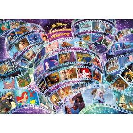 ディズニー1000ピース 世界最小ジグソーパズル ディズニーアニメーションヒストリー