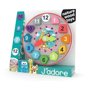 J'ADORE(ジャドール)木製形あわせ&カラフル時計