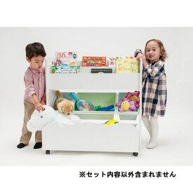 トイザらス限定 絵本&おもちゃ収納ラック キャスター付きワゴン (ホワイト)【送料無料】