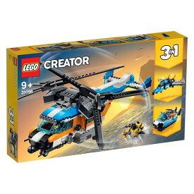 レゴ クリエイター 31096 ツインローター・ヘリコプター【送料無料】