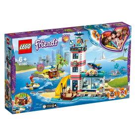 【オンライン限定価格】レゴ フレンズ 41380 海のどうぶつさくせんハウス【送料無料】