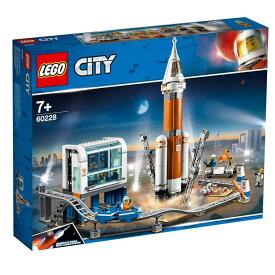 レゴ シティ 60228 超巨大ロケットと指令本部【送料無料】